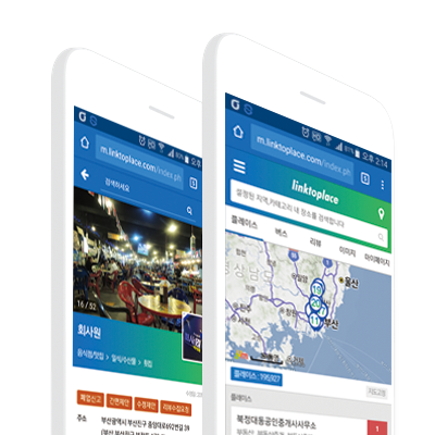 mobile 모바일 홈페이지