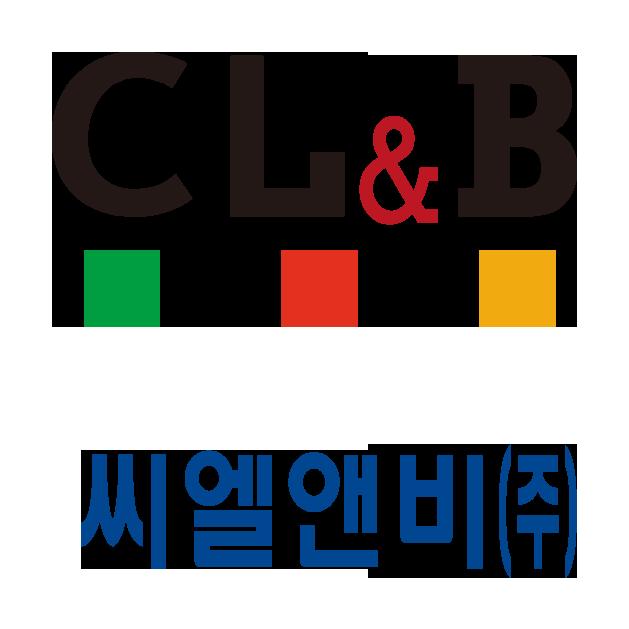 씨엘앤비(주)[CL&B]