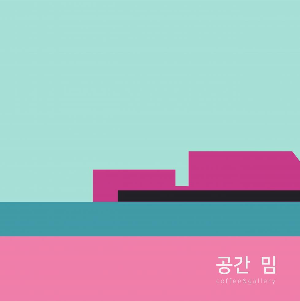 공간 밈[meme]